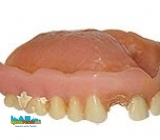 Zubni Tehnicar