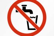 Voda neispravna za piće sa izvorišta Toplik