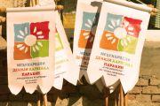 III dečiji karneval u Paraćinu