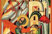 Sveti Ilija i Perun